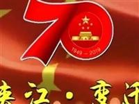 夹江变迁70年百集大型人物访谈——朱卫红
