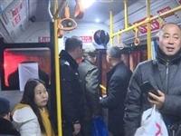 刷爆朋友圈的夹江至乐山城际公交到底咋样?——亲身体验告诉你!
