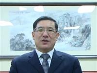 夹江县委书记龚德勤向网友拜年