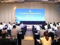 2021年西博会夹江县政银企战略合作会在蓉举行