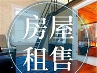 【房产网】12月11日麻城精选房源信息推荐