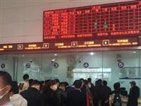扩散!3月25日零时起,麻城站、麻城北站恢复办理湖北省境内除武汉市外的到达和出发业务