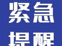 揭西人收到这种短信请马上删除!广东已有多人中招!