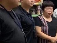 """揭阳女子收""""六合彩""""被惠州警方突击检查抓获"""
