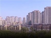 明确了!县城新建住宅以6层为主,最高不超过……
