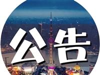 龙南县创业型小微企业经营管理培训班招生啦