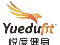 名企丨高薪!龙南悦度健身俱乐部正在招聘!诚聘优秀男女教练、健身顾问、优秀前台!