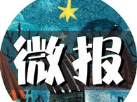 龙南法院乡镇失信被执行人名单信息公布(杨村镇特辑②)