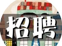 """名企丨怡高微型马达诚聘精英,""""小马达""""也有""""大梦想""""!"""