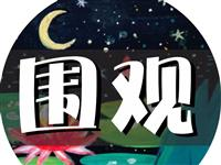 今天龙南龙翔广场大型招聘会圆满举行!现场人气火爆~