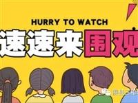 2020隰县公交最新时间表