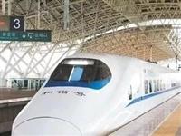 又一高铁将在鹤山设站!鹤山人有望坐高铁直达云南!