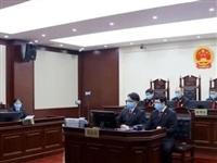 九江男子非法捕猎濒危野生动物获刑八个月