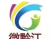 """渝运集团黔江公共汽车客运分公司被列为""""交通安全重点隐患单位"""""""