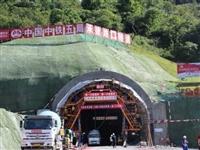 宣绩高铁首个隧道完成首模浇筑!