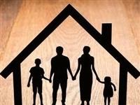 继承或赠予获得的房产再次出售,需要缴纳20%的个人所得税?
