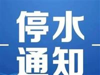 注意!宁国城东路沿线及市医院周边将暂停供水!