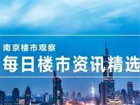 即将新添10栋住宅!江北新区又一项目规划曝光!