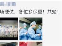 武汉医生的这条朋友圈刷屏了!