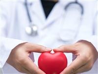 【健康】体检查出这9种病,大多不用治!不要自己吓自己