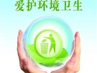 永春城区及各乡镇7月份环境卫生考评排名出炉,快来看看你的家乡排第几