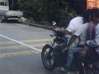 危险!永春这里一辆摩托车坐了4人,这是当汽车开的节奏啊!