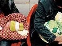 """3万一个!云南4名女婴明码标价被多次贩卖,最小仅出世3天,主犯:""""没干过,不认罪"""""""