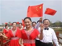 与国旗合影为祖国祝福|光山县城市管理局开展主题教育活动