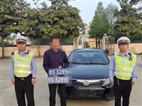 光山交警大队查处一起套牌交通违法,处以行政罚款5200元、驾驶证记15分