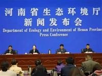 刚公布!全省生态环境空气质量排名出炉,光山全省排名第...