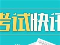 今天起,2019年春季高考知识考试准考证可以打印!