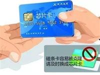紧急通知扩散!医院就诊卡能取光你银行卡所有的钱!