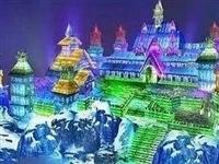 七台河十大工程:建奥体中心、冰雪基地、主题公园,训?#25151;蒲小?#25991;化旅游、惠及民众