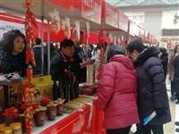 七臺河商務局丨邀您來一場年味兒十足的購物戰!
