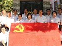 广饶一中党员领导干部赴大王红色基地接受革命传统教育