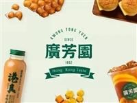 福利消耗已�太大了大放送!���h�@家超人�饩W�t奶茶店�_�I福利有�c猛!!