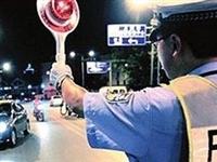 快来看看有没有你认识的,实名曝光!吉林省交警总队公布158人终生禁驾名单!