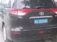 广安最牛车牌曝光!你见过几辆?