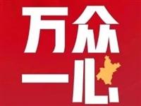 """【众志成城抗击疫情】麻城坚守""""四线""""全力打好疫情防控阻击战"""
