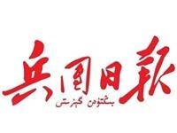 "兵團(tuan)""不(bu)忘初(chu)心、牢記(ji)使命(ming)""主(zhu)題教育總結大會召開"