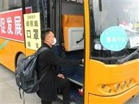 好消息!除湖北、北京外四川省际客运班线全面恢复