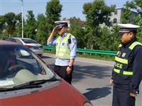 临泉交警假期又有大动作,已有14人被查!