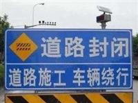 临泉人民路、城中路...封闭施工!请绕行!