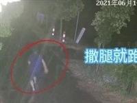 临泉一男子肇事后弃车逃逸......