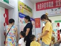 进贤县妇幼保健院眼视力检查室开诊了!
