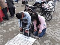 中国街头常见十大骗局,镇雄人一定要小心不要被套路进去,别说我没告诉你!