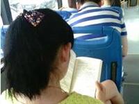 致界首3路公交车上的一位女孩,希望你能看到……