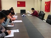 【廉政宣教月】新区民政局:廉政教育步伐不停歇!