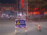 @麻城人城区这些道路已封闭,请注意绕道慢行!