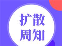 黄冈市人民政府办公室关于做好强降温、雨雪和大风恶劣天气应对工作的紧急通知
